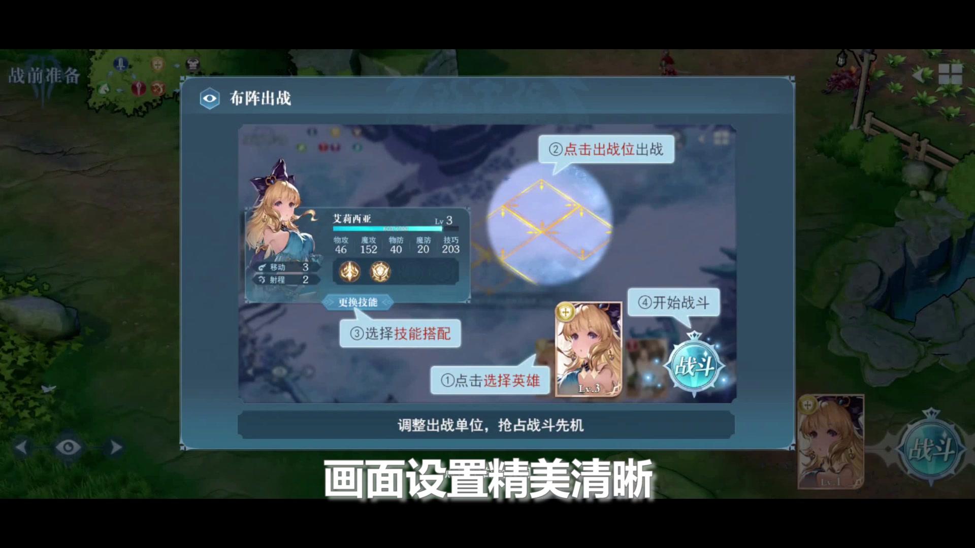 《风色幻想命运传说》试玩视频-17173新游秒懂