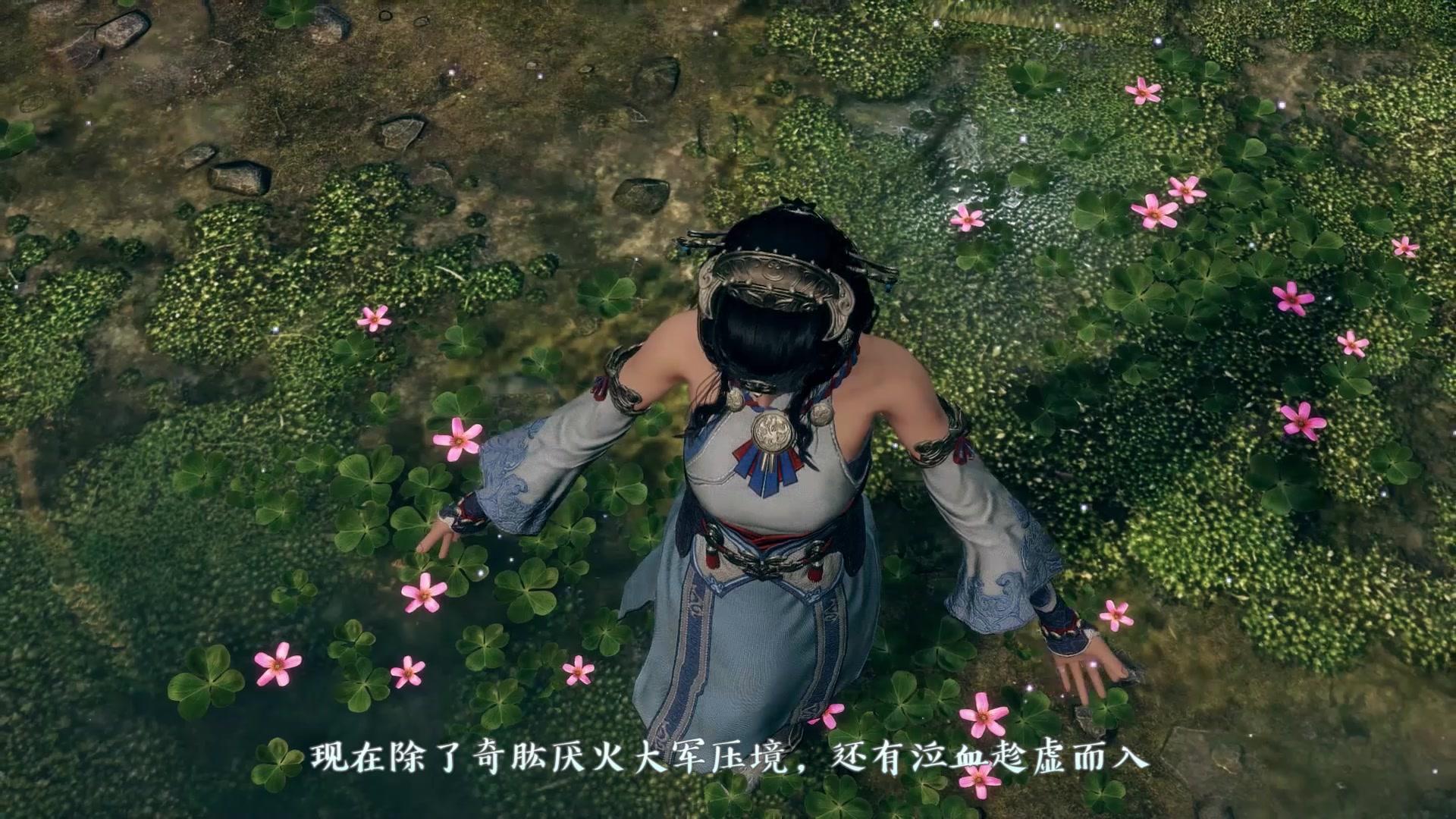 《古剑奇谭OL》全新秘境鏖战神水乡