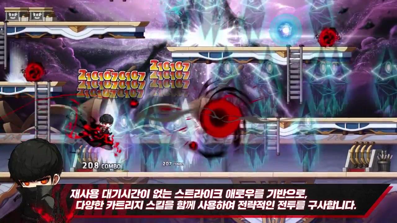 韩服《冒险岛》新职业卡因游戏视频