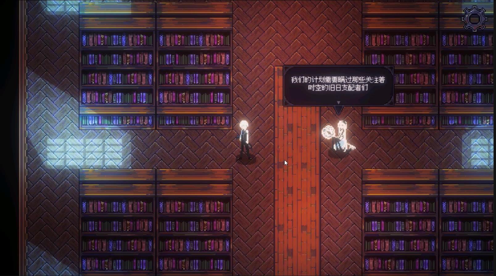 3分钟试玩实录:《人格解体》手游2月8日开测