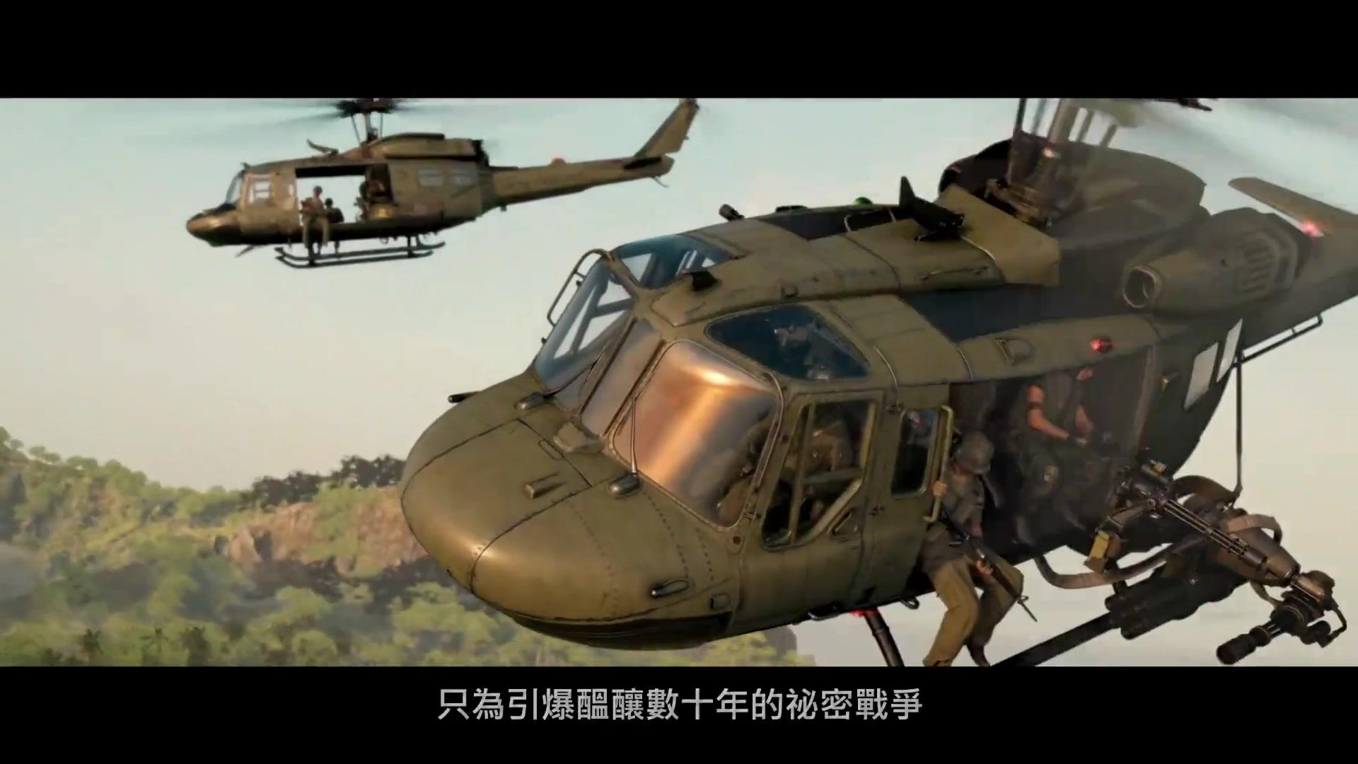 使命召唤17:黑色行动5宣传视频