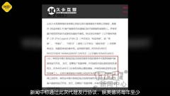 4年至少进账4.4亿元 久卡互娱签下《热血传奇》中国地区代理协议
