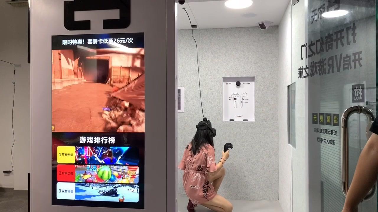 【弥天VR】女生《玩Alyx半衰期》是什么反应