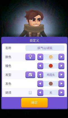 3分钟试玩实录:《格子征战》手游1月29日开测