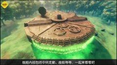 玩家在《英灵神殿》中完美还原千年隼号 原木搭建构造完美