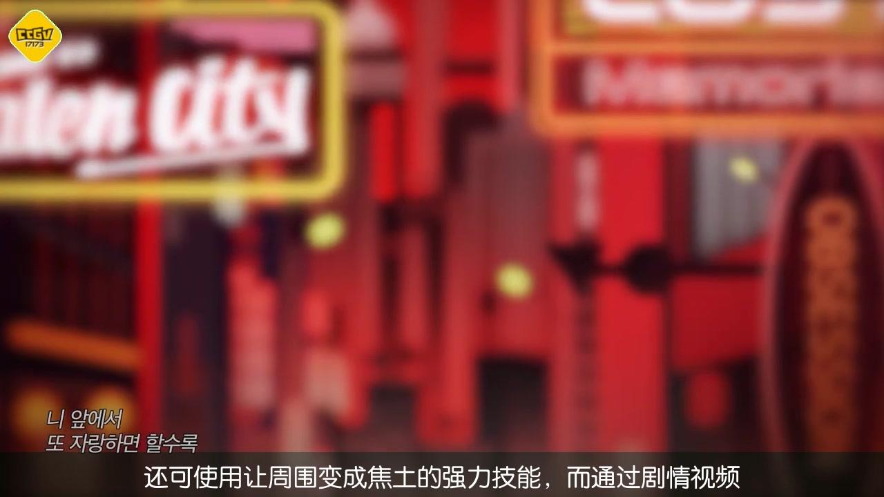 """韩服《冒险岛》公开新职业""""卡因""""相关新视频"""