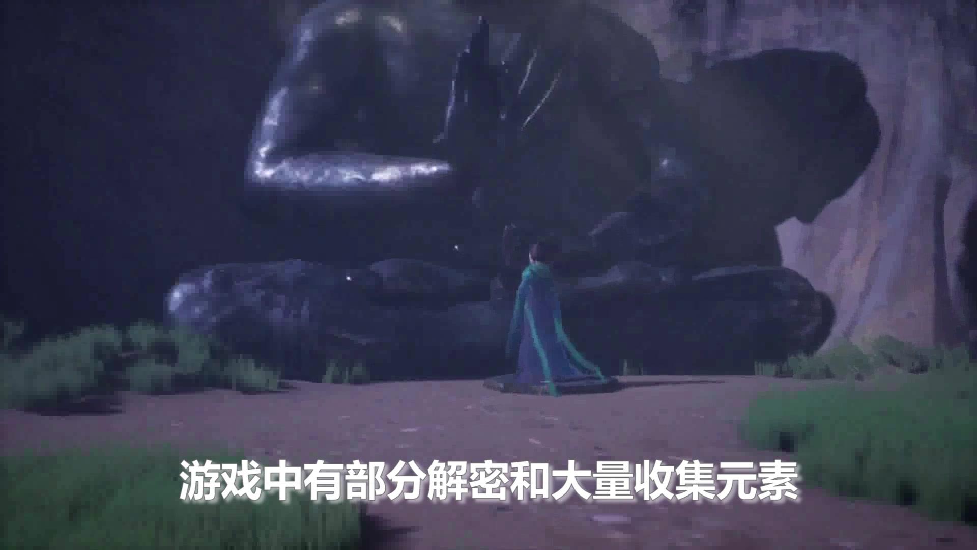《藏梦》试玩视频-17173新游秒懂