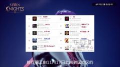 11月第三周韩国地区手游畅销榜 《原神》跌出ios榜前十