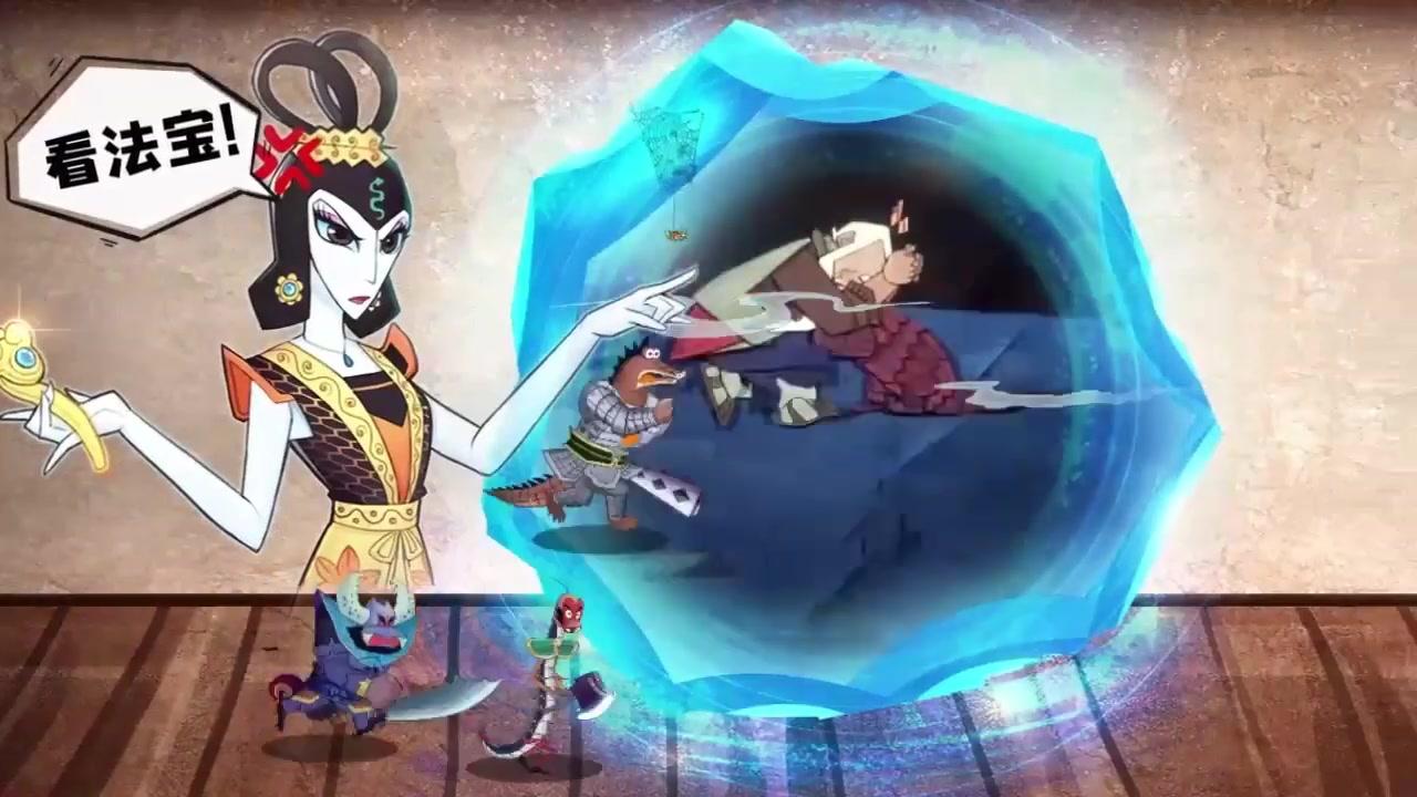 葫芦兄弟:七子降妖 宣传片