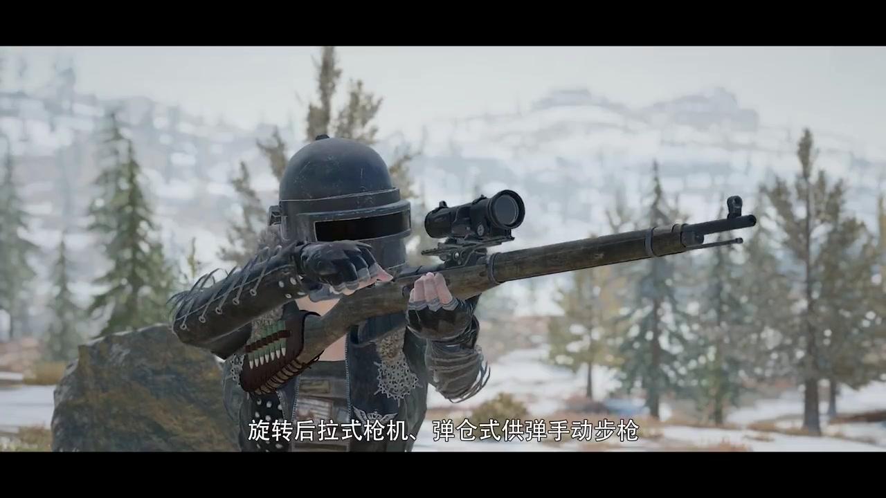 《绝地求生》第7赛季新枪械:莫辛纳甘