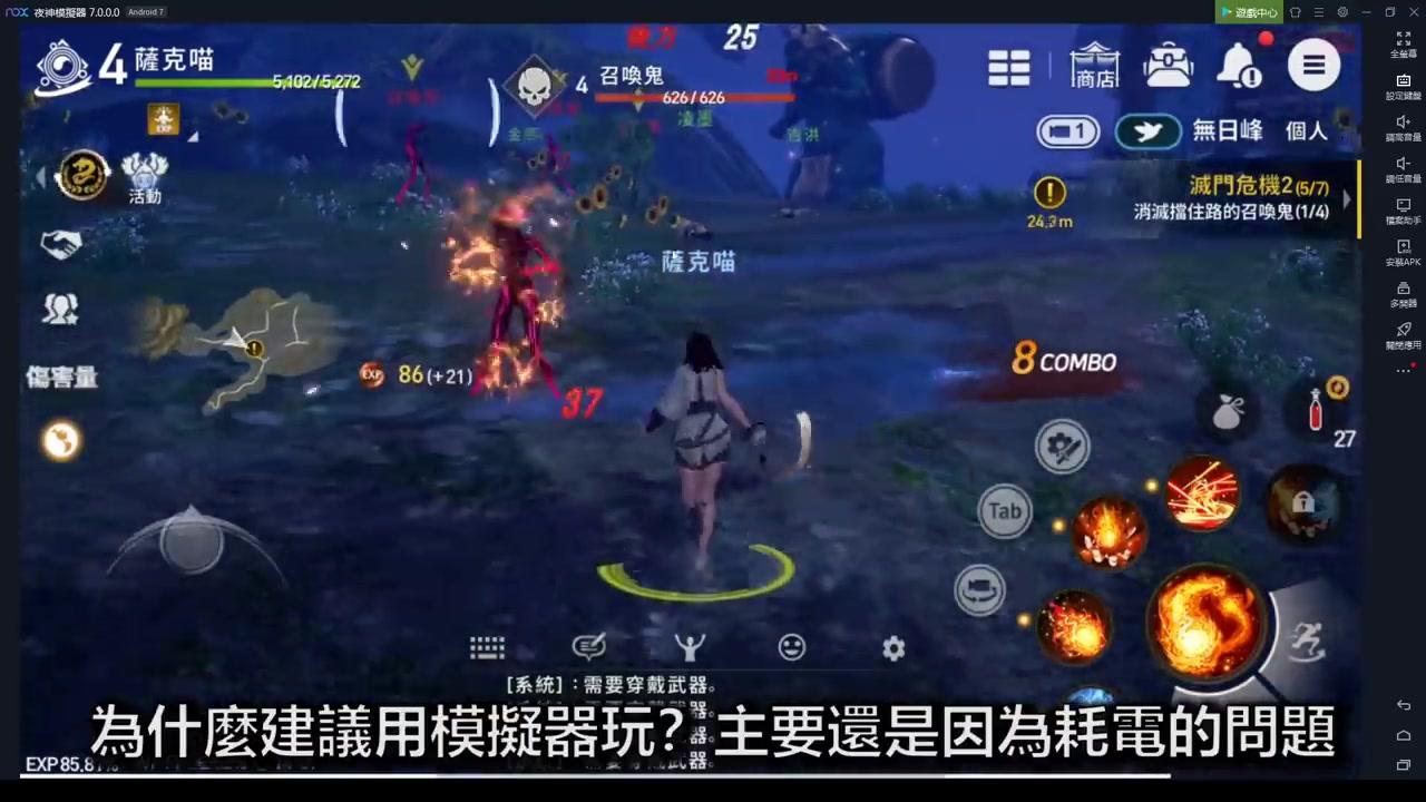 【萨克】《剑灵:革命》游戏攻略-新手开局职业选择与重点提示