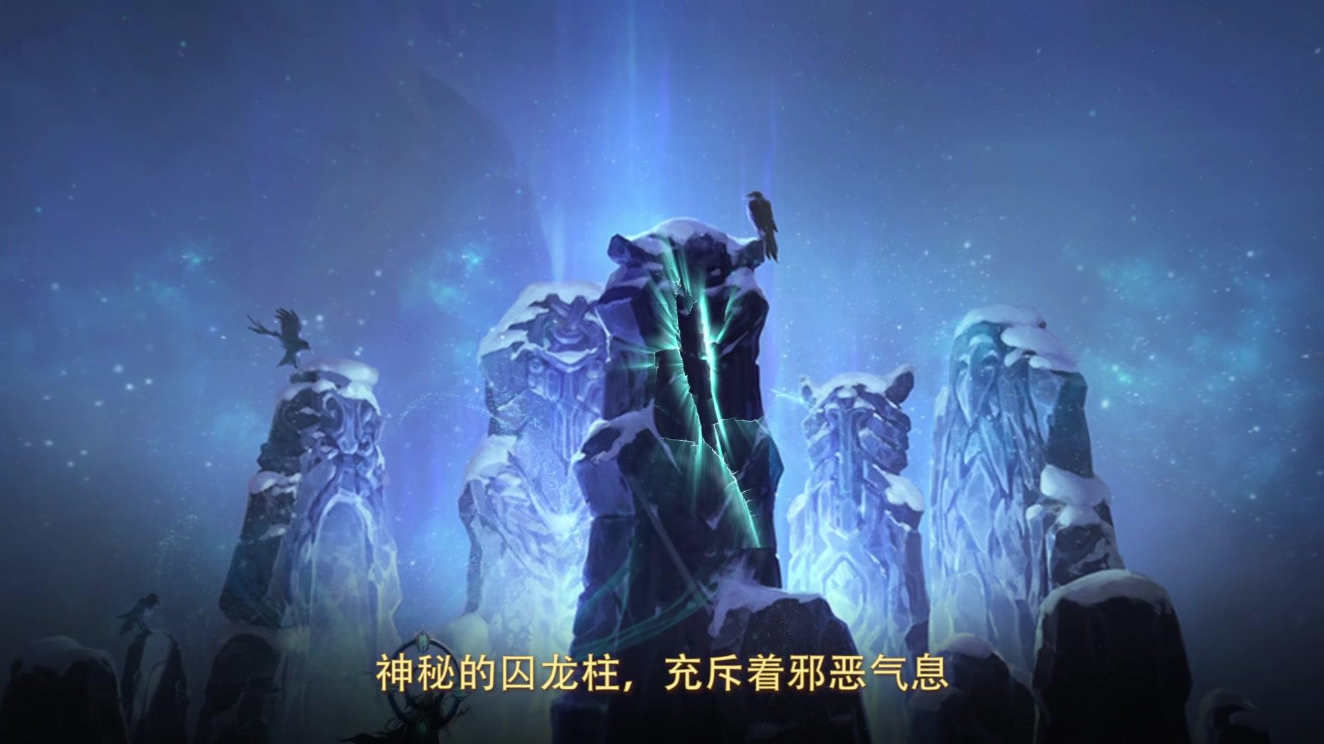 《龙武》新职业故事背景原画视频