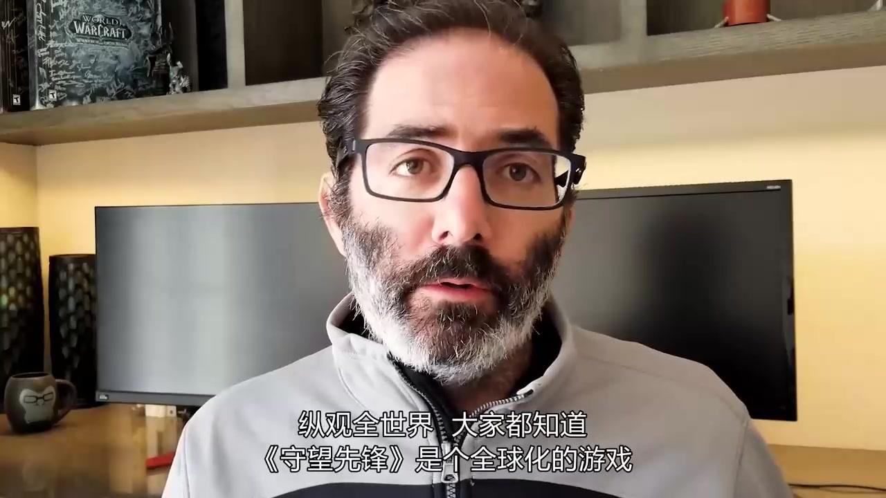 守望先锋最新开发者访谈