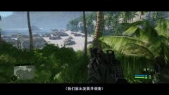 《孤岛危机:重制版》中文预告片