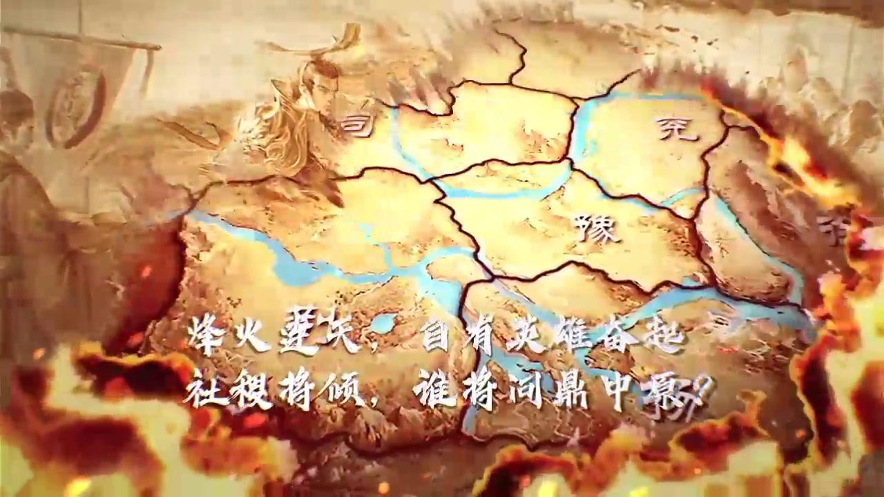 少年三国志:零 宣传PV