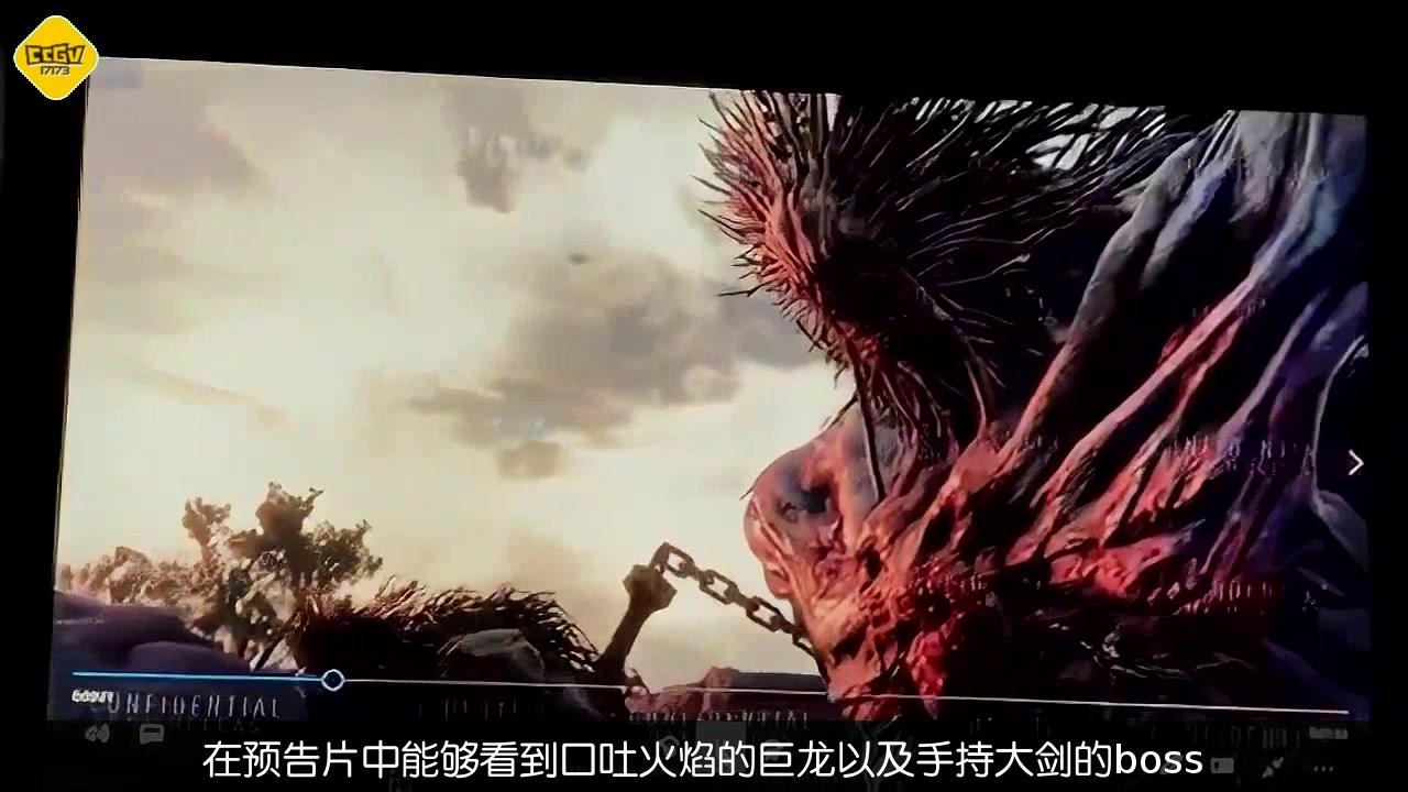 Elden Ring宣传片泄露 爆料大量实际游戏画面