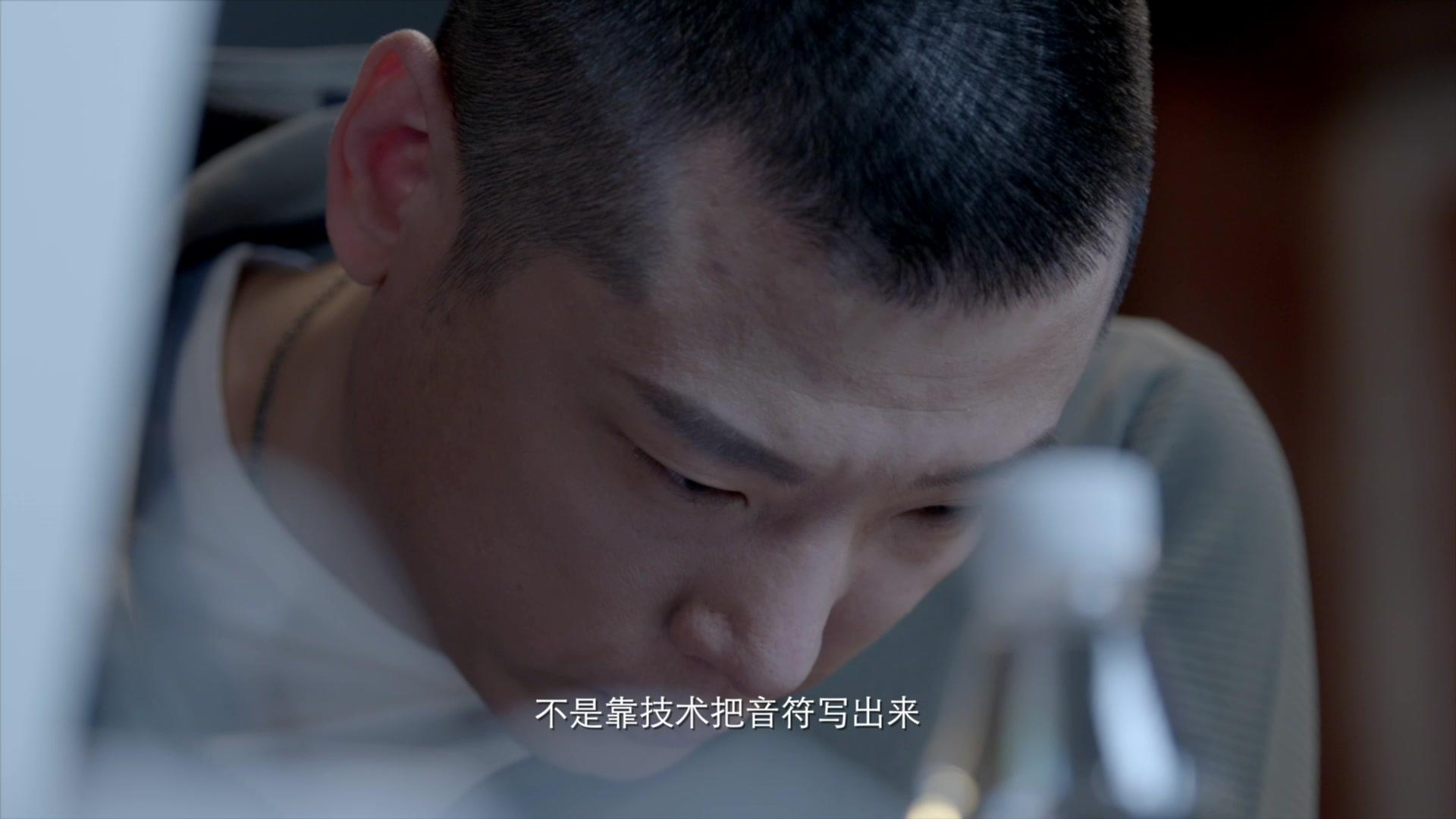 """《新天龙八部》""""观山海""""场景乐纪录片首曝"""