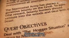 《风暴英雄》新英雄豺狼人霍格