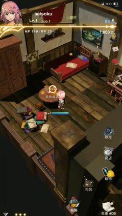 《工匠物语2》11分钟试玩