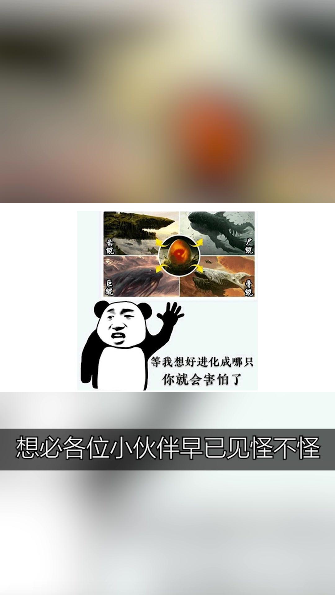 史上最辣眼的日本手游广告