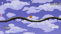 3分钟试玩实录:《二维平衡球》手游新版本1月8日开测