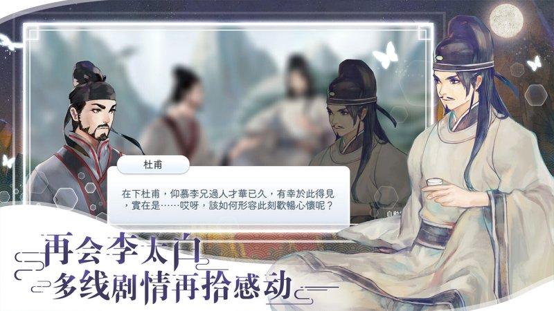 阳春艺曲截图第5张