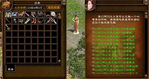 《征途私服》玩家叙述理想中的征途玩法