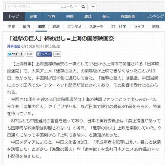 速報 巨人 リアルタイムスコアブック|読売巨人軍公式サイト