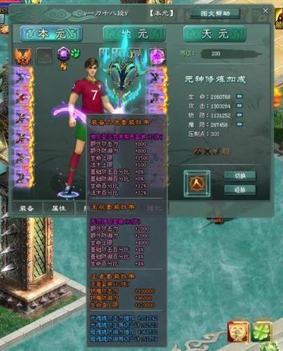 《征途私服》王城NPC娜娜免费领取1把花钥匙