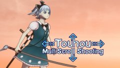 Touhou Multi Scroll Shooting
