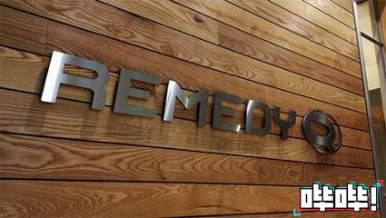 6-remedy.jpg