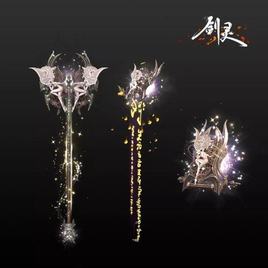 图8:恶魔之吻幻影武器.jpg