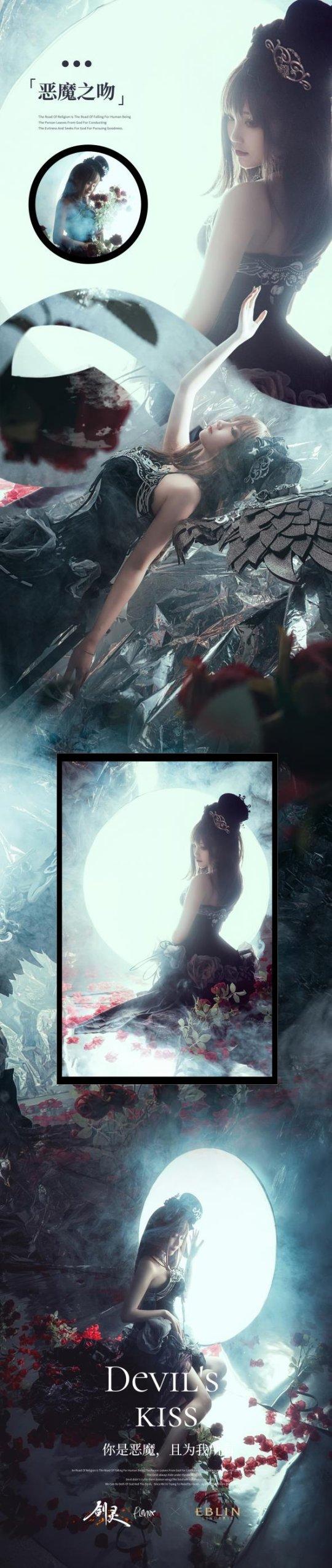 图4:cosplay照片.jpg
