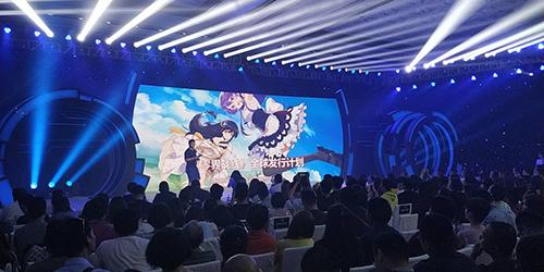 图6:哩咕游戏联合创始人兼CBO刘伟全球发行策略讲解.jpg