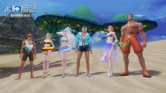 图5:夏日泳装派对.jpg