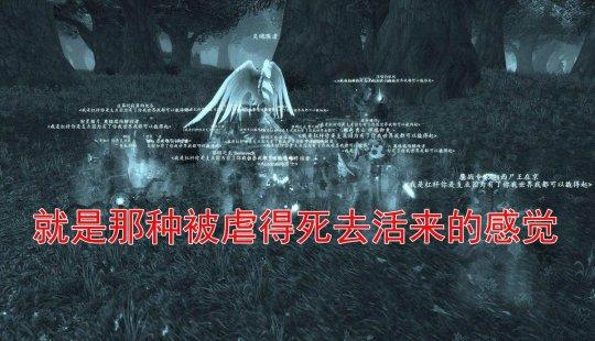 大B神的日常:本想带妹吃鸡,却被大J神狼人杀了……