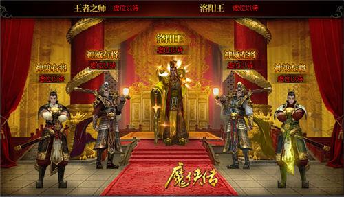 获得皇城争夺战的三个帮派将会拥有争夺的资格,三牛平台,三牛注册,三牛娱乐注册,三牛开户