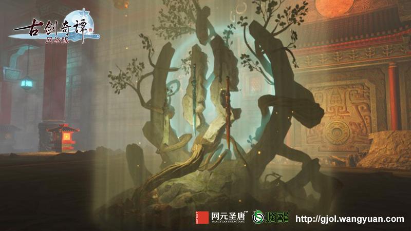 """图002""""剑胆石居""""三把残剑等待新主 (2).jpg"""