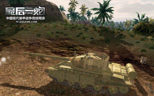 苏系再添新贵 《最后一炮》T62强势登陆