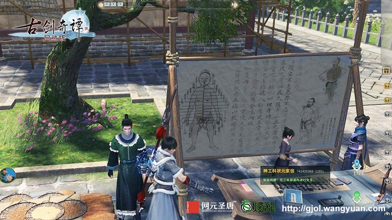 图003 街市寻宝 (2).jpg