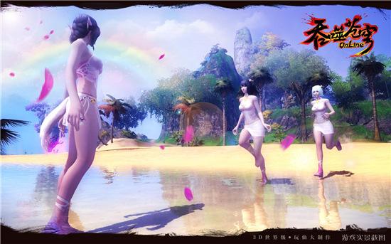 皮皮麻将游戏《吞噬苍穹》新服来袭 清凉暑期海岛趴