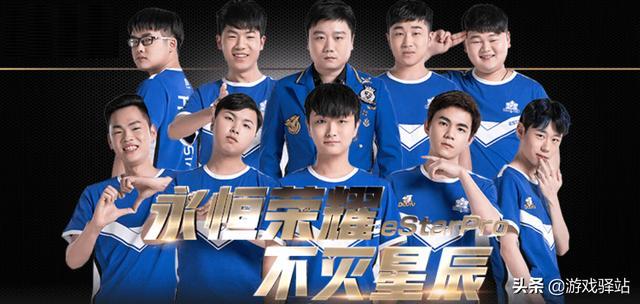 王者荣耀:官方发布国际冠军杯路程,明日活动更新一览