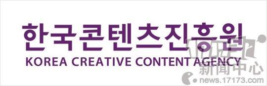 韩国政府计划购买停运游戏代码免费提供给中小游戏公司