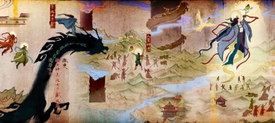 古剑奇谭木语人新闻配图3