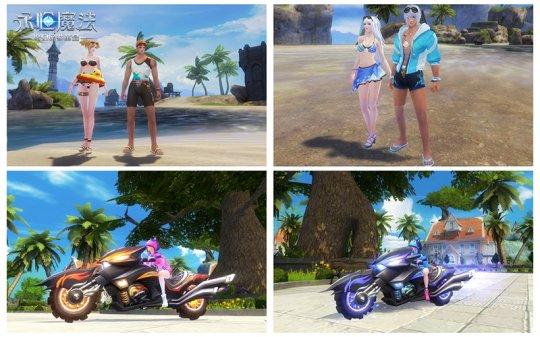 图6:全新夏日时装坐骑.jpg