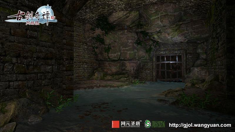 图006江都水牢,阴暗森森.jpg