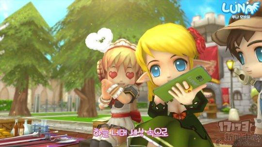 具备童话风画面MMORPG手游《露娜Mobile》9月上线