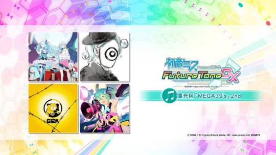 PS4『初音未来ProjectDIVAFutureTone/DX』推出DLC扩充包