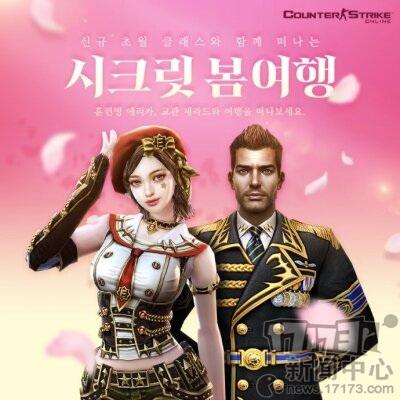 韩服《反恐精英OL》更新两款第五季超凡角色