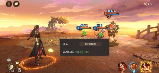 古剑奇谭木语人新闻配图9